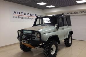 Авто УАЗ 3151, 1994 года выпуска, цена 370 000 руб., Екатеринбург