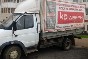 Автомобиль ГАЗ 3310 Валдай, отличное состояние, 2013 года выпуска, цена 630 000 руб., Магнитогорск
