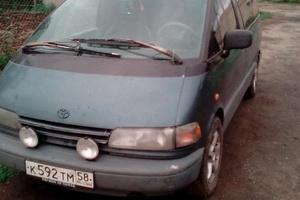 Автомобиль Toyota Previa, отличное состояние, 1992 года выпуска, цена 130 000 руб., Пенза