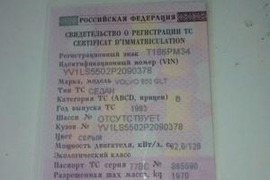 Автомобиль Volvo 850, хорошее состояние, 1993 года выпуска, цена 160 000 руб., Геленджик