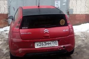 Подержанный автомобиль Citroen C4, хорошее состояние, 2006 года выпуска, цена 255 000 руб., Подольск