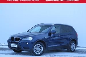 Авто BMW X3, 2013 года выпуска, цена 1 395 000 руб., Москва