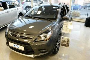 Авто Lifan x50, 2015 года выпуска, цена 579 500 руб., Санкт-Петербург