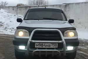 Подержанный автомобиль Chevrolet Niva, хорошее состояние, 2004 года выпуска, цена 140 000 руб., Одинцово