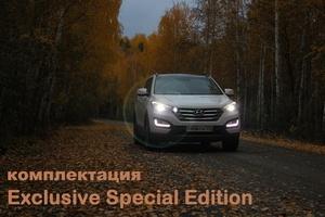 Автомобиль Hyundai Santa Fe, хорошее состояние, 2013 года выпуска, цена 1 750 000 руб., Снежинск