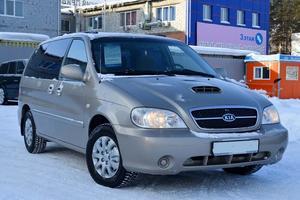 Авто Kia Carnival, 2004 года выпуска, цена 395 000 руб., Екатеринбург