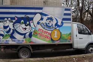 Автомобиль ГАЗ Газель, хорошее состояние, 2010 года выпуска, цена 570 000 руб., Ростов-на-Дону