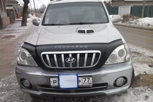 Автомобиль Hyundai Terracan, хорошее состояние, 2001 года выпуска, цена 390 000 руб., Астраханская область