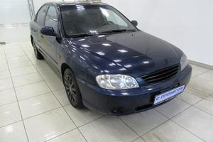 Авто Kia Spectra, 2008 года выпуска, цена 189 900 руб., Москва