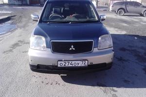 Автомобиль Mitsubishi Dion, отличное состояние, 2000 года выпуска, цена 300 000 руб., Тюмень
