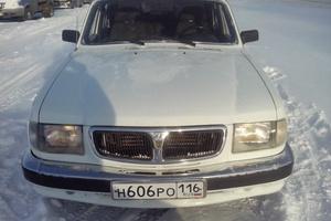 Автомобиль ГАЗ 3110 Волга, хорошее состояние, 2000 года выпуска, цена 40 000 руб., Набережные Челны