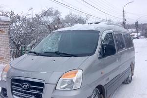 Автомобиль Hyundai Starex, хорошее состояние, 2007 года выпуска, цена 600 000 руб., Клин