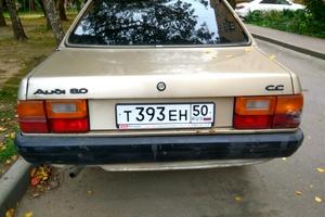 Автомобиль Audi 80, среднее состояние, 1981 года выпуска, цена 45 000 руб., Московская область