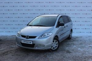 Авто Mazda 5, 2008 года выпуска, цена 488 708 руб., Москва