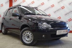 Авто ВАЗ (Lada) Kalina, 2012 года выпуска, цена 218 530 руб., Казань