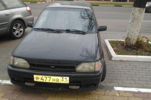 Автомобиль Toyota Starlet, среднее состояние, 1993 года выпуска, цена 70 000 руб., Белгород