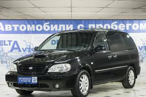Авто Kia Carnival, 2002 года выпуска, цена 420 000 руб., Москва