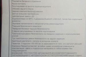 Автомобиль Renault Sandero, отличное состояние, 2014 года выпуска, цена 600 000 руб., ао. Ханты-Мансийский Автономный округ - Югра