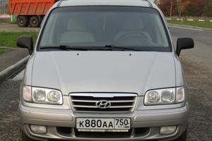 Автомобиль Hyundai Trajet XG, отличное состояние, 2007 года выпуска, цена 460 000 руб., Химки