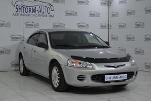 Авто Chrysler Sebring, 2005 года выпуска, цена 227 000 руб., Москва