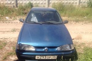 Автомобиль Renault 19, хорошее состояние, 1997 года выпуска, цена 67 000 руб., Самара
