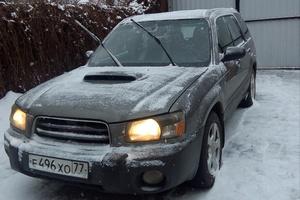 Подержанный автомобиль Subaru Forester, среднее состояние, 2003 года выпуска, цена 379 999 руб., Жуковский