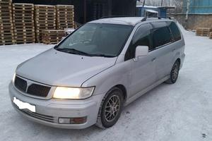 Автомобиль Mitsubishi Chariot, хорошее состояние, 2001 года выпуска, цена 220 000 руб., Челябинск