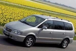 Автомобиль Hyundai Trajet, среднее состояние, 2006 года выпуска, цена 399 000 руб., Санкт-Петербург