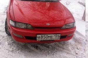 Автомобиль Toyota Curren, отличное состояние, 1997 года выпуска, цена 180 000 руб., Волгоград