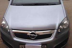 Автомобиль Opel Zafira, хорошее состояние, 2007 года выпуска, цена 350 000 руб., Юбилейный
