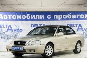 Авто Kia Magentis, 2006 года выпуска, цена 240 000 руб., Москва