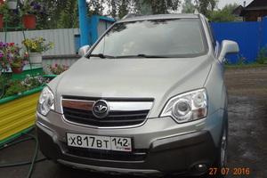 Автомобиль Daewoo Winstorm, отличное состояние, 2009 года выпуска, цена 600 000 руб., Ленинск-Кузнецкий
