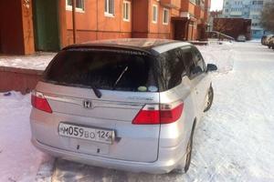 Автомобиль Honda Airwave, отличное состояние, 2005 года выпуска, цена 360 000 руб., Шарыпово