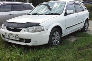 Автомобиль Mazda Familia, хорошее состояние, 2000 года выпуска, цена 190 000 руб., Барнаул