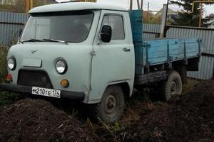 Автомобиль УАЗ 3303, отличное состояние, 1993 года выпуска, цена 125 000 руб., Челябинск