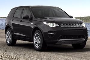 Авто Land Rover Discovery Sport, 2016 года выпуска, цена 3 533 145 руб., Москва