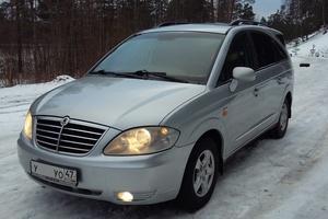 Автомобиль SsangYong Rodius, отличное состояние, 2007 года выпуска, цена 610 000 руб., Сосновый Бор