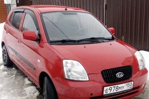 Подержанный автомобиль Kia Picanto, хорошее состояние, 2007 года выпуска, цена 250 000 руб., Московская область