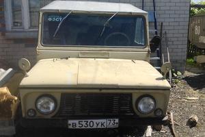 Автомобиль ЛуАЗ 969, среднее состояние, 1976 года выпуска, цена 50 000 руб., Ульяновск