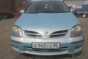 Автомобиль Nissan Tino, хорошее состояние, 1999 года выпуска, цена 190 000 руб., Тюкалинск
