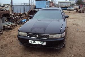 Автомобиль Toyota Chaser, хорошее состояние, 1996 года выпуска, цена 200 000 руб., Астрахань