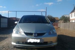 Автомобиль Honda City, среднее состояние, 2003 года выпуска, цена 190 000 руб., Астрахань