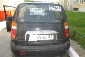 Автомобиль Hyundai Atos Prime, отличное состояние, 2000 года выпуска, цена 150 000 руб., Москва