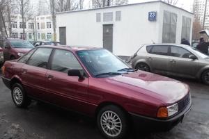 Автомобиль Audi 80, хорошее состояние, 1990 года выпуска, цена 110 000 руб., Москва