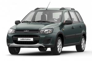 Авто ВАЗ (Lada) Kalina, 2017 года выпуска, цена 541 000 руб., Подольск