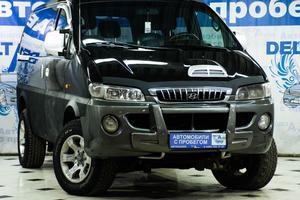 Авто Hyundai Starex, 2004 года выпуска, цена 399 000 руб., Москва