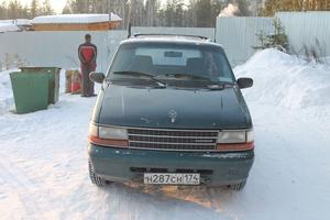 Автомобиль Plymouth Voyager/Grand Voyager, среднее состояние, 1995 года выпуска, цена 140 000 руб., Снежинск