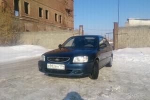 Автомобиль Hyundai Accent, отличное состояние, 2008 года выпуска, цена 250 000 руб., Челябинская область