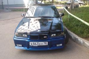 Автомобиль BMW M3, хорошее состояние, 1994 года выпуска, цена 400 000 руб., Ижевск