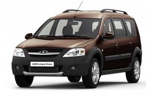 Новый автомобиль ВАЗ (Lada) Largus, 2017 года выпуска, цена 699 900 руб., Подольск